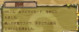 200631121624.jpg