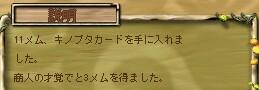 200631133021.jpg