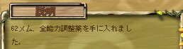 2006320125755.jpg