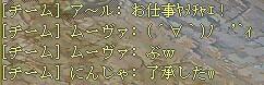 200632175746.jpg