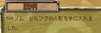 2006324190612.jpg