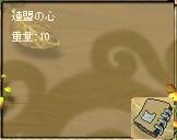 2006325135035.jpg