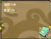 200632601205.jpg