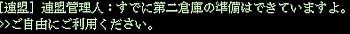 200632633840.jpg