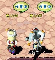 200632695148.jpg