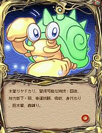 200635205257.jpg