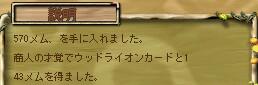 200635221827.jpg