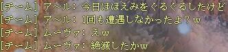 20063631911.jpg