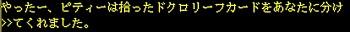 20063725349.jpg