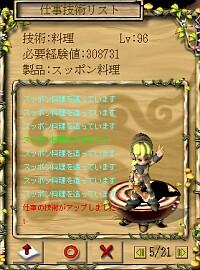 200641135112.jpg