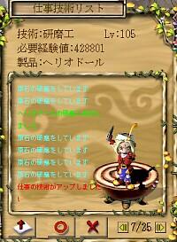 200641143040.jpg