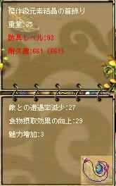 20064413013.jpg