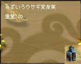 200644145902.jpg