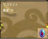 200644162009.jpg
