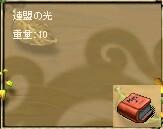 200649233517.jpg