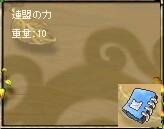 200649233525.jpg