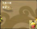 200651900609.jpg