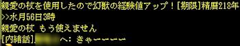 2006520161642.jpg