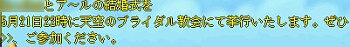 2006521215338.jpg