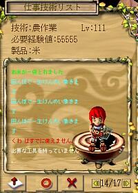 2006529215337.jpg