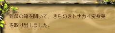 2006614121531.jpg
