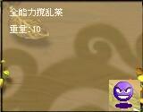 2006617121955.jpg