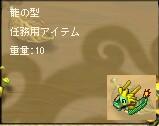 200669212956.jpg