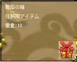 200669225913.jpg
