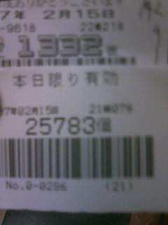 25783r.jpg