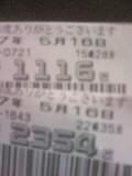 5gatu16nichi.jpg