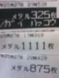 5gatu7.jpg
