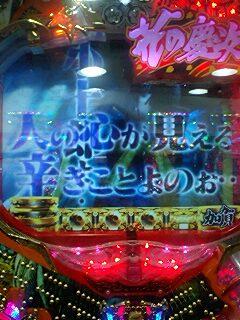 dategiji4.jpg