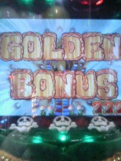 g-bonusu