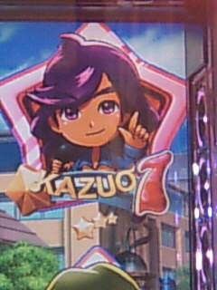 kazuo^^.jpg