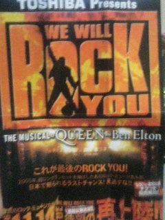 rockyou.jpg