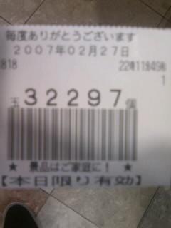 rr32000.jpg