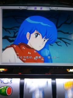 yakusoku3.jpg
