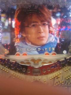 yonnsama-.jpg