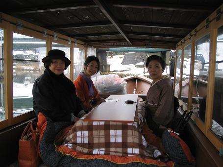 2008 流し舟 001chuu
