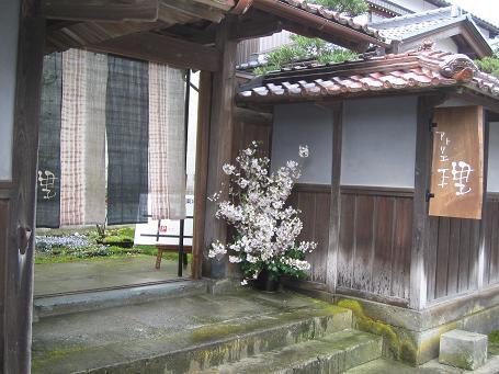 桜茶会 001shou