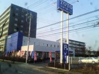NEC_12561.jpg