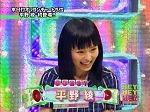 hey_hirano_05.jpg
