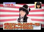hey_hirano_08.jpg