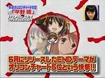 hey_hirano_09.jpg