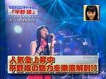 hey_hirano_11.jpg