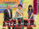 hey_hirano_14.jpg