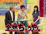 hey_hirano_15.jpg