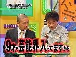 hey_hirano_17.jpg