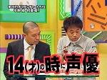 hey_hirano_18.jpg