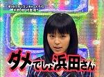 hey_hirano_22.jpg
